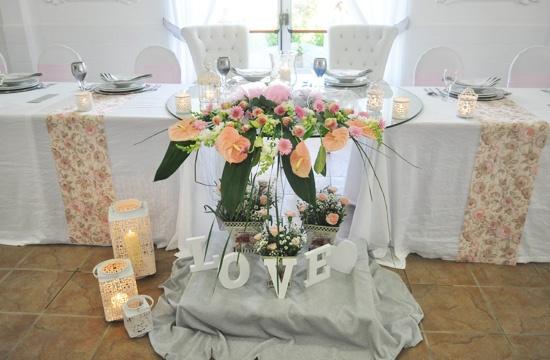 Casamentos na Quinta da Alegria